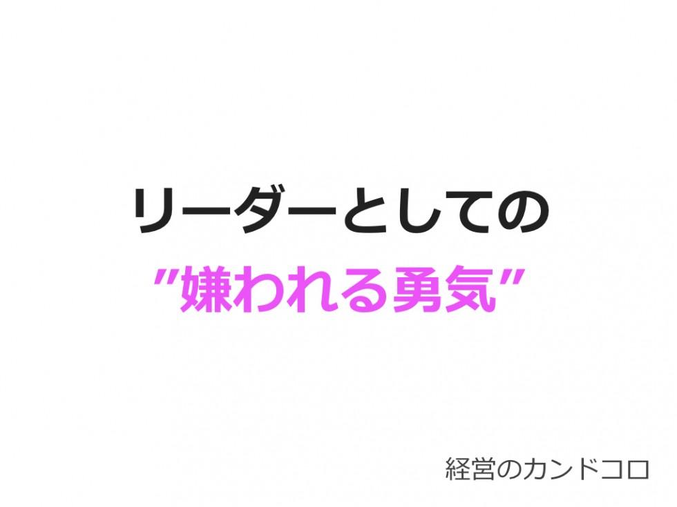 ブログ画像.001