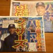 八村塁選手がNBAで日本人初の快挙!